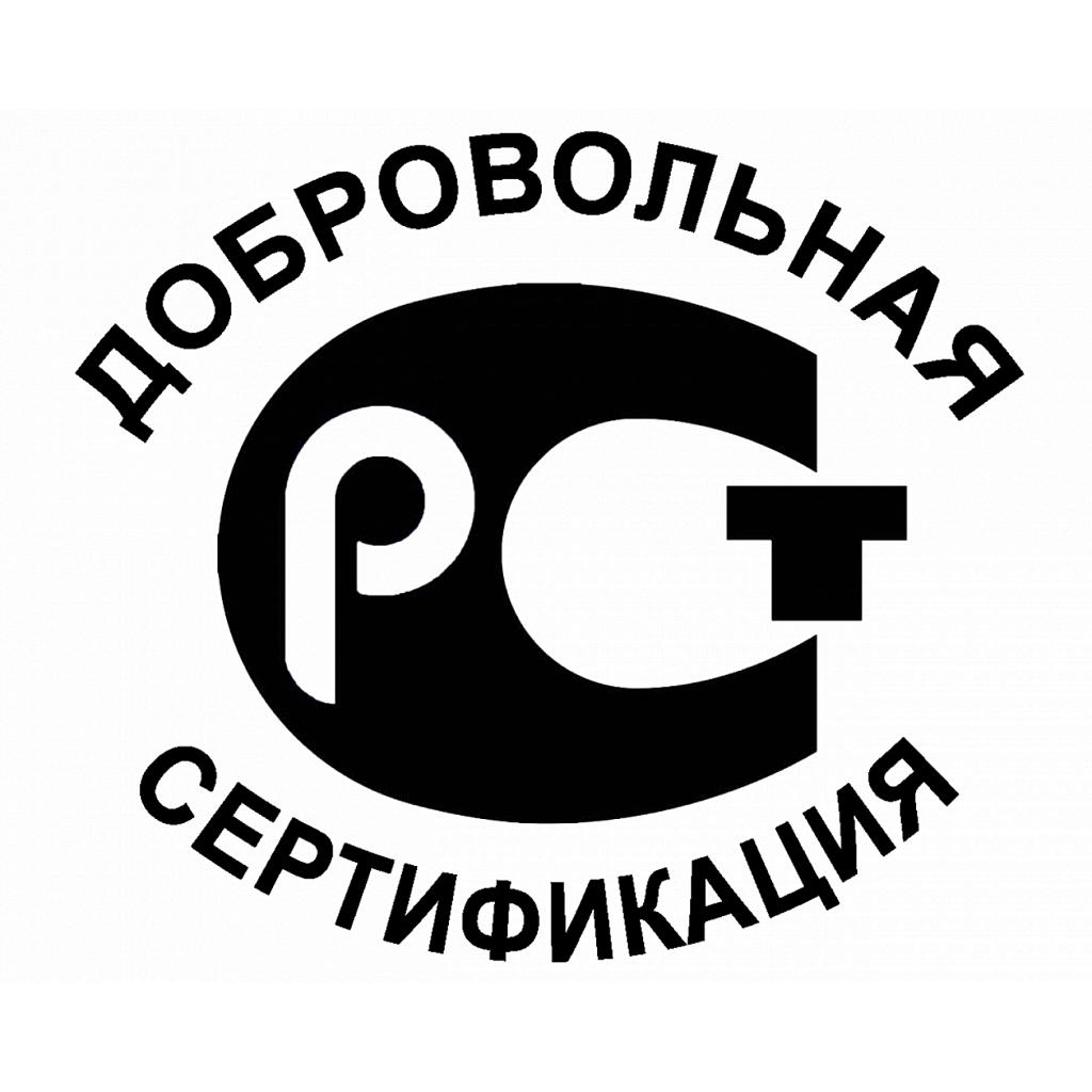 добровольная сертификация продукции в системе гост р